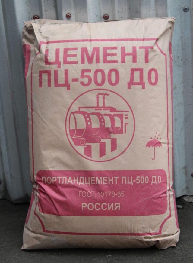 Цемент в москве россия бетон в артемовском купить
