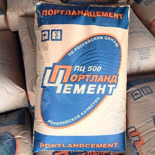 бетон оптом цена москва